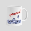 Mug_Lemmings_Tabodi_02