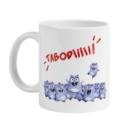 mug_lemmings_tabodi