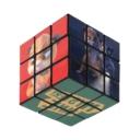 MysteryLane_cube